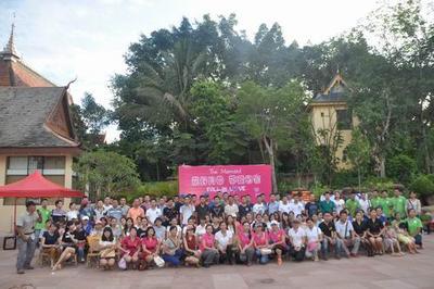 8月30日市单身景洪青年联谊活动照片
